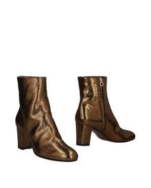 L' AUTRE CHOSE Ankle boots - Item 11484984