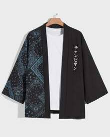 ROMWE Guys Japanese Letter & Scarf Print Kimono Without Tee
