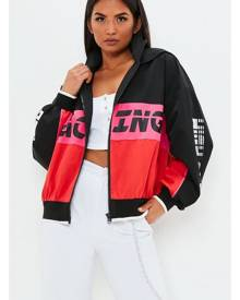 Missguided Racing Colour Block Windbreaker Jacket