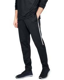 Under Armour Athlete Recovery Track Suit