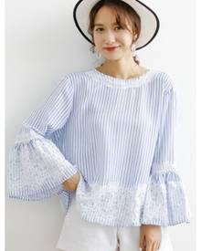 Shopsfashion Lace Bordered Flare Sleeve Blouse