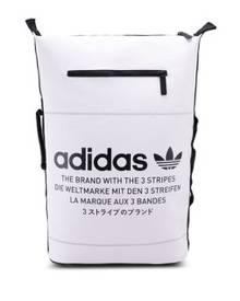 adidas originals adidas nmd bp s ca67884b85a70