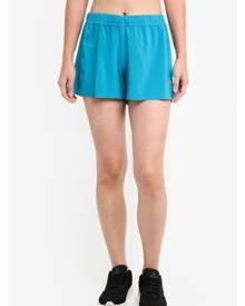 Odlo Zeroweight X-Light Shorts