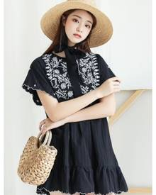 Shopsfashion Embroidery Dolly Mini Dress