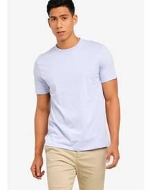 340b7201 Topman Men's T-Shirts - Clothing   Stylicy Singapore