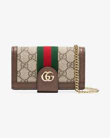 80d6d2a96997 Gucci Women's Mobile Phone Cases - Bags | Stylicy