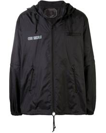 UNDERCOVER Cindy Sherman hooded jacket - Black