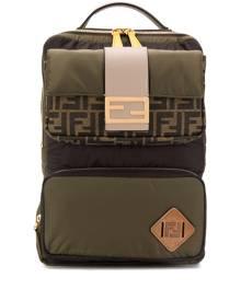 Fendi FF-motif backpack - Green