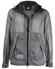 C.P. Company zipped hooded jacket - Grey