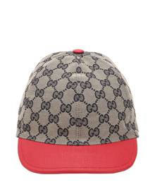 054a4d13a31ad GUCCI Gg Supreme Cotton Canvas Trucker Hat