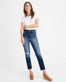 MW The Perfect Vintage Jean in Bellbrook Wash: Comfort Stretch Edition