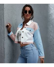 SHEIN Colourblock Button-Front Cropped Trucker Jacket