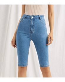 SHEIN High Waist Bermuda Denim Shorts
