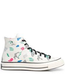 Converse Chuck 70 '80s archive print sneakers - Multicolour
