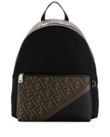 Fendi FF motif backpack - Brown