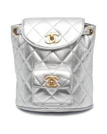 Chanel Pre-Owned 1991-1994 metallic drawstring backpack - Silver