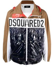Dsquared2 logo-print colour-block windbreaker - Brown